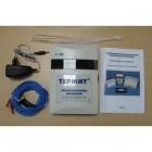 Термит Т-35