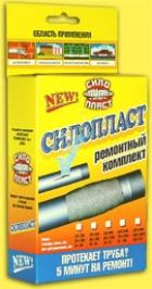 Силопласт СП-4540